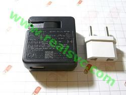 Зарядное устройство Sony AC-UB10B - оригинал, Б/У